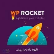 افزونه فارسی wp rocket