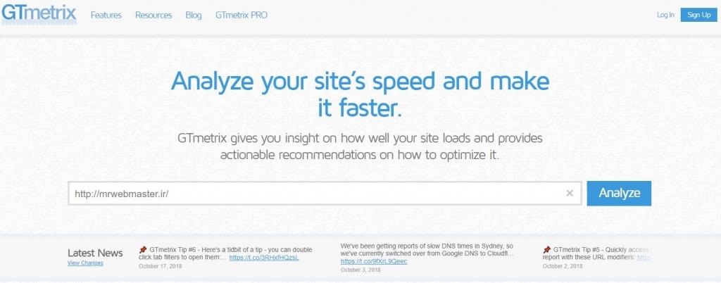 تست سرعت سایت در وردپرس